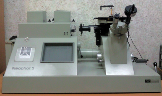 Metallographic microscope Neophot 2