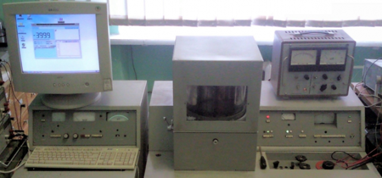 Vacuum deposition unit