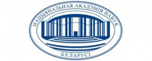 The National Academy of Sciences of Belarus